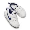 Scarpe Nike con strappi nike, bianco, 101-1192 - 19