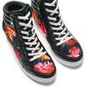Sneakers con zeppa interna bata, nero, 729-6193 - 26